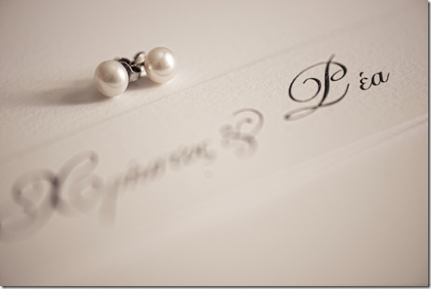 wedding in Kazarma lake resort-011