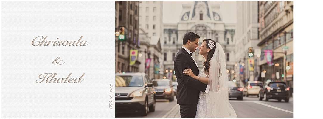 wedding in philadelphia